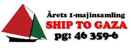 Banner: Stöd Ship to Gaza